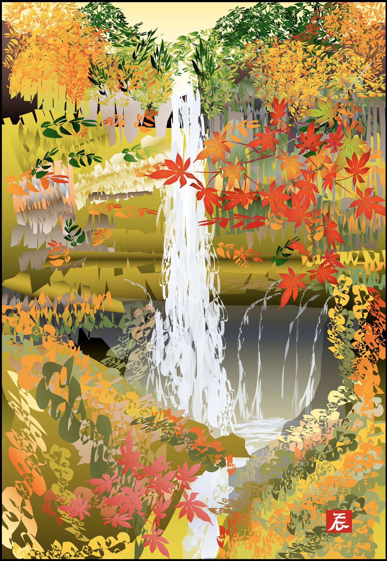 Kegonský vodopád - Tacuo Hirouči (obraz nakreslený v Exceli)