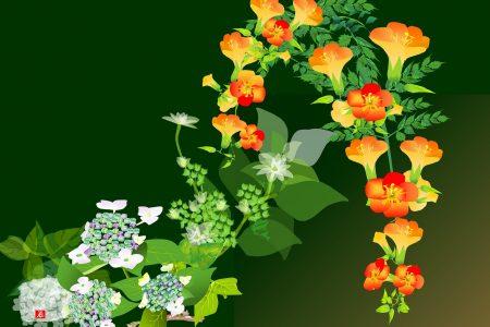 Kvety - Tacuo Horiuči (obraz)